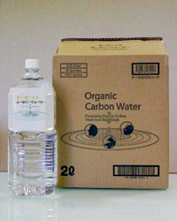 carbonwater_case